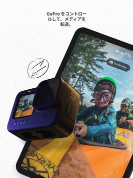 GoPro Quik スクリーンショット 18