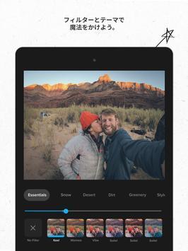 GoPro Quik スクリーンショット 12