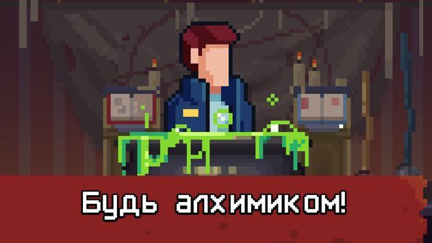 Темные дела - детектив квест ảnh chụp màn hình 5