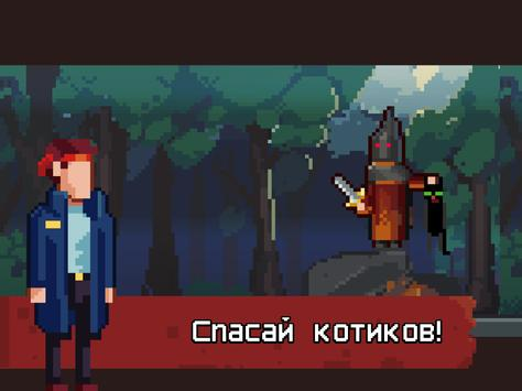 Темные дела - детектив квест ảnh chụp màn hình 8