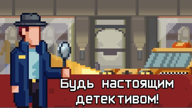 Темные дела - детектив квест bài đăng