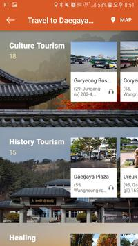 Travel to Daegaya Goryeong screenshot 3