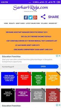 All Government Job Alerts - Sarkari Raja poster