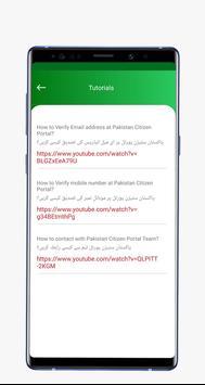 Pakistan Citizen Portal screenshot 5