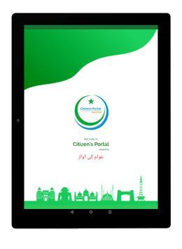 Pakistan Citizen Portal screenshot 8