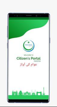 Pakistan Citizen Portal poster