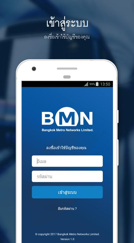 9743338a3c2cb BMN for Android - APK Download