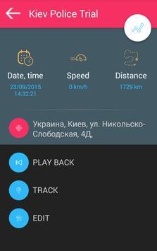 GPS Service screenshot 1