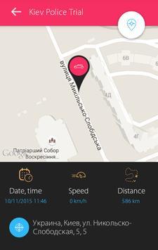 GPS Service screenshot 3