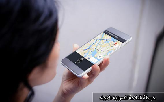 GPS للملاحة خريطة الطريق مكتشف التطبيق تصوير الشاشة 20