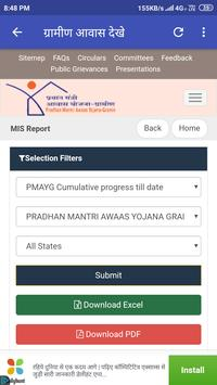 Gram Panchayat App screenshot 4