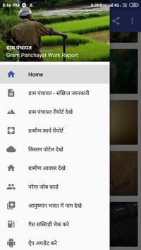 Gram Panchayat App screenshot 5