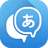 Translate Photo, Voice & Text - Translate Box (Premium) Apk