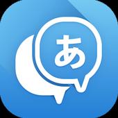 Translate Photo, Voice & Text - Translate Box icon