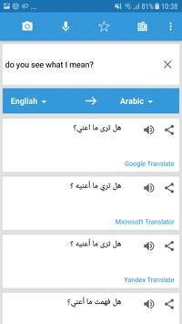 Translate Photo, Voice & Text - Translate Box screenshot 2