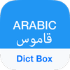 Arabic Dictionary & Translator Zeichen