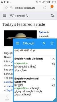 قاموس إنجليزي-عربي الملصق