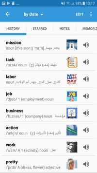 قاموس إنجليزي-عربي تصوير الشاشة 2