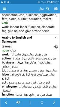 Arabic Dictionary & Translator screenshot 4