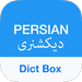 English Persian Dictionary - Dict Box