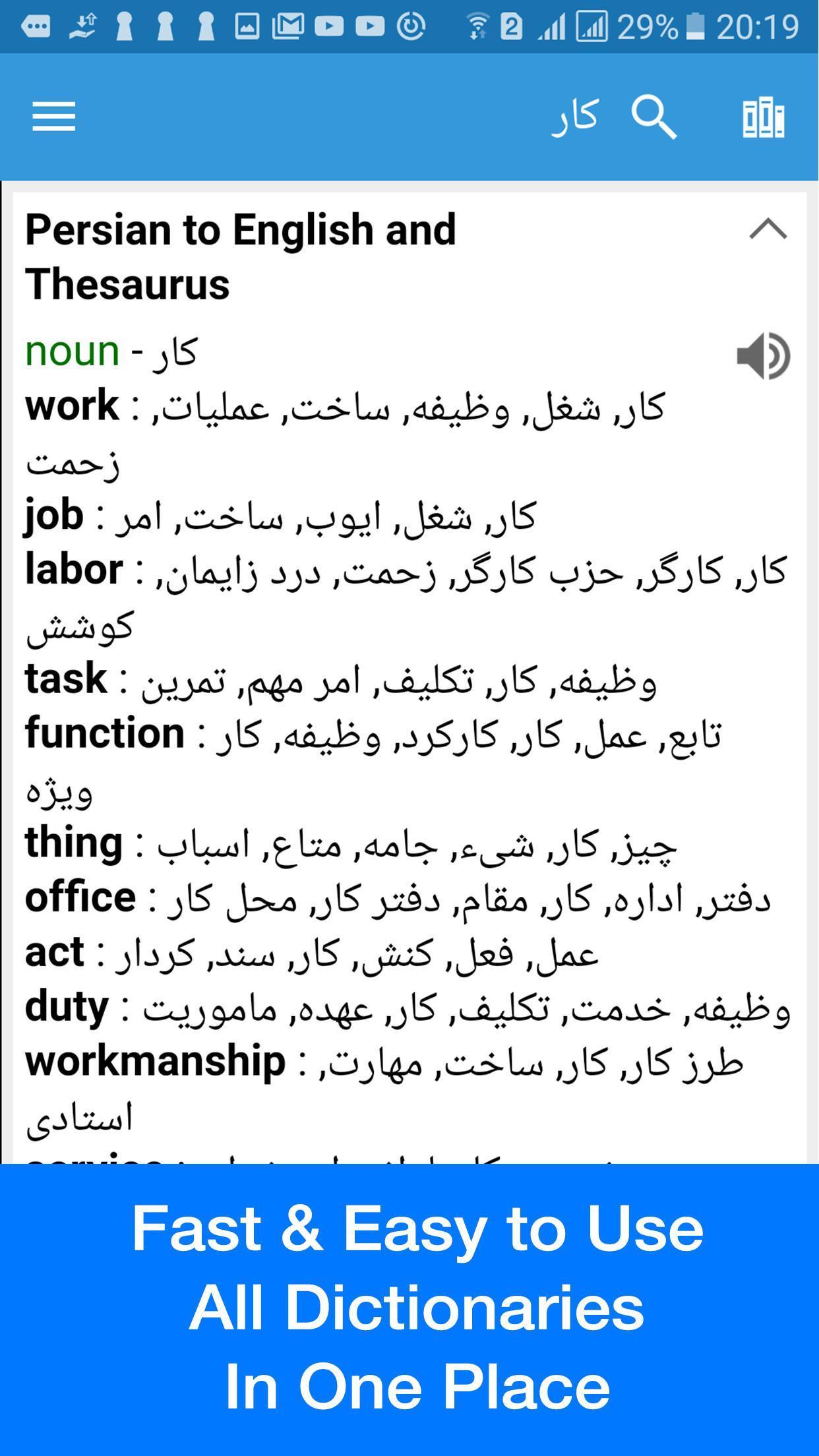 Persian Dictionary & Translator   Dict Box für Android   APK ...