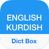 English Kurdish Dictionary simgesi
