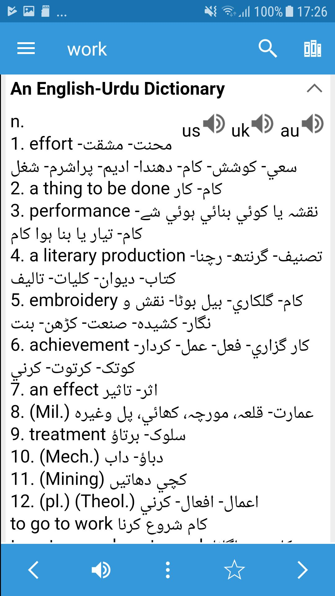 Urdu Dictionary Translator Dict Box For Android Apk Download