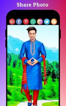 Men Sherwani Suit Photo Editor screenshot 13