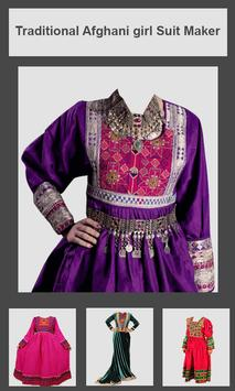Traditional Afghani Girl Suit Maker screenshot 1