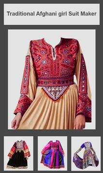 Traditional Afghani Girl Suit Maker screenshot 2