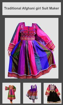 Traditional Afghani Girl Suit Maker screenshot 3