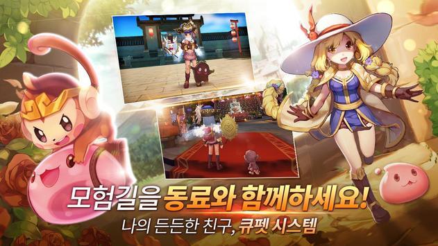 라그나로크M screenshot 4