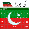 INSAFIANS Keyboard with Themes icon