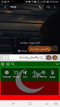 INSAFIANS Keyboard with Themes screenshot 2