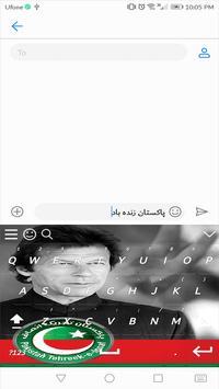 INSAFIANS Keyboard with Themes screenshot 5