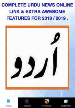 URDU NEWS poster