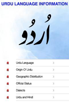 URDU NEWS screenshot 15