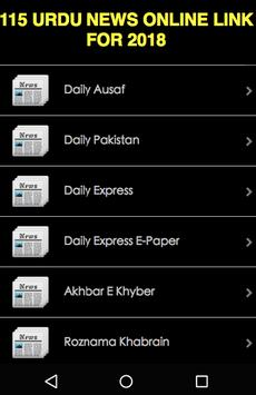 URDU NEWS screenshot 19
