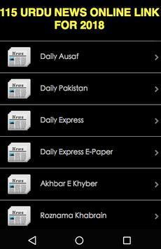 URDU NEWS screenshot 3