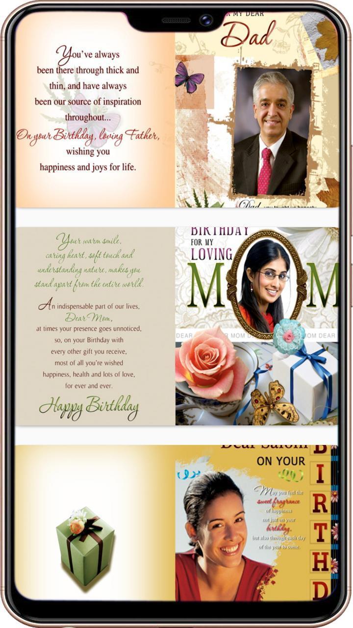 valentine card design happy birthday card kaise banate hain