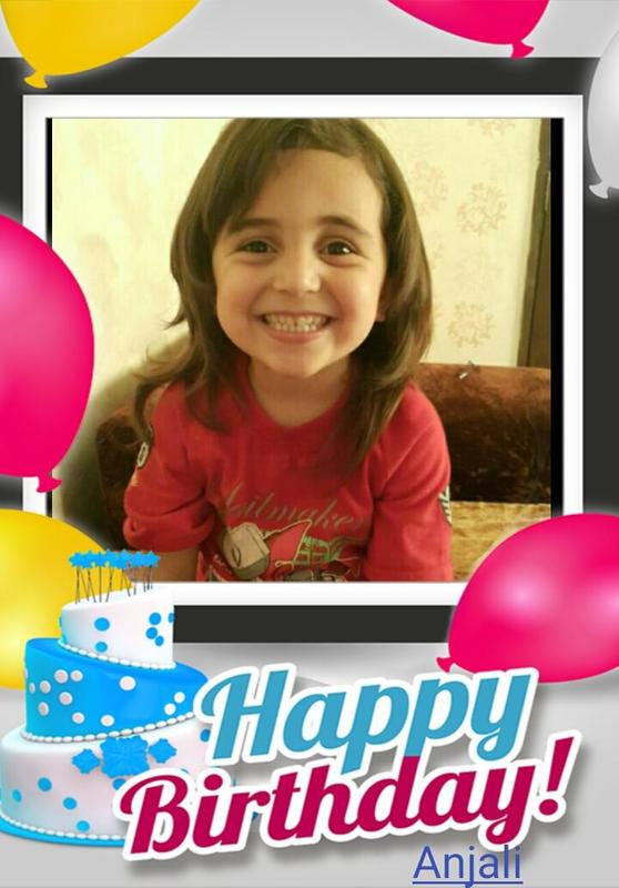 Free Online Birthday Card Maker With Photo Frames Screenshot 3