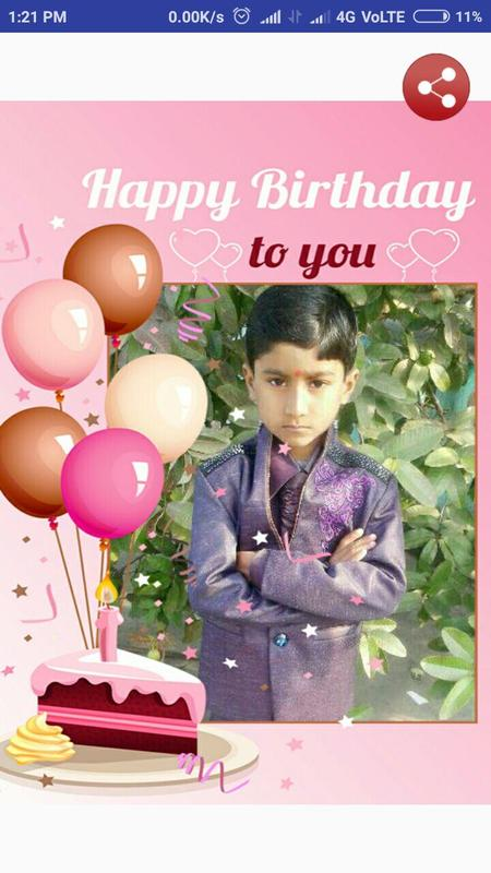 Free Online Birthday Card Maker With Photo Frames Screenshot 4