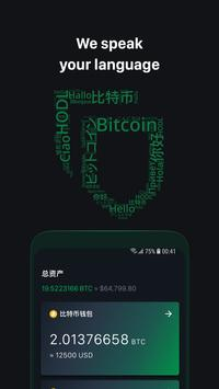 Green screenshot 2