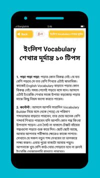 Vocabulay English To Bangla BD screenshot 12