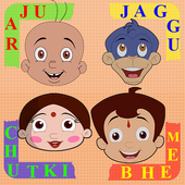 Word Puzzles with Bheem icon