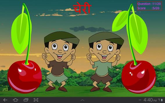 LearnFruitsWith Bheem In Hindi screenshot 3