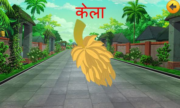 LearnFruitsWith Bheem In Hindi poster