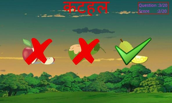 LearnFruitsWith Bheem In Hindi screenshot 10