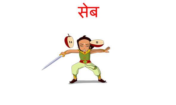 LearnFruitsWith Bheem In Hindi screenshot 1