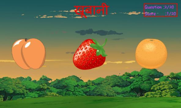 LearnFruitsWith Bheem In Hindi screenshot 2